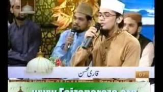 MEHFIL E KHWAJA GHAREEB NAWAZ 2011 HAMD   QARI MOHSIN QADRIQTV MEHFIL