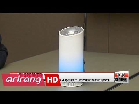 AI home speaker 'Nugu' gains attention in Korea