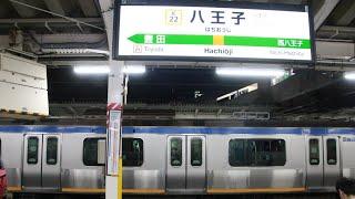 【相鉄】長野入場甲種、八王子発車【10701編成】