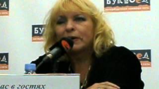 Татьяна Москвина: книга «Жар-книга»(1).MOV