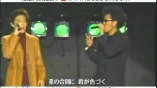 Asayan - 佐藤&堂珍 - Cymbals thumbnail