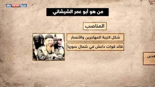 البنتاغون يرجح مقتل أبو عمر الشيشاني في سوريا