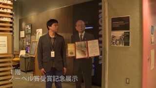 この映像では、我々の生活の裏側を支える鈴木-宮浦クロスカップリング...