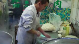 Hand Pulled Noodles, Xinjiang La Mien