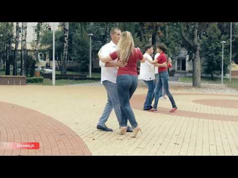 Kizomba Flashmob UKRAINE
