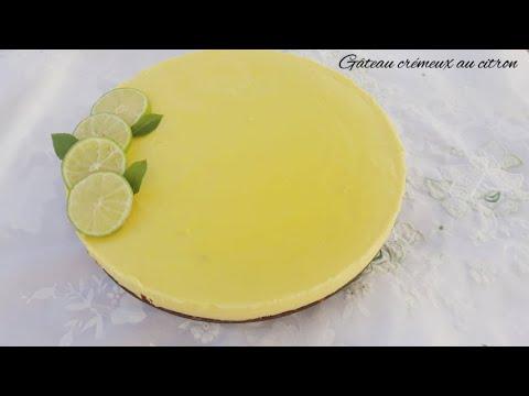 gâteau-moelleux-et-crémeux-au-citron🍋/كيك-الليمون-المنعشة