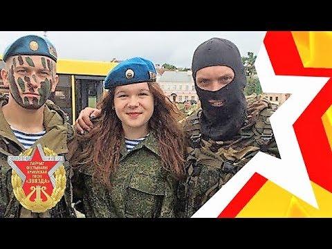 клипы про вооруженные силы