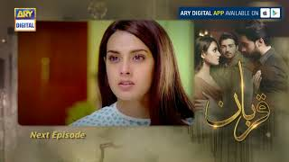 Qurban Episode 26 ( Teaser ) - Top Pakistani Drama