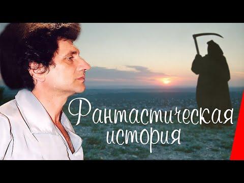 кино про любовь россия мелодрамы 2014