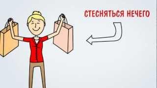 BUYHUNTERS - совместные закупки(, 2012-11-26T04:43:48.000Z)
