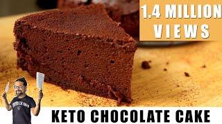Keto Chocolate Cake | Flourless Chocolate Cake | Headbanger's Kitchen