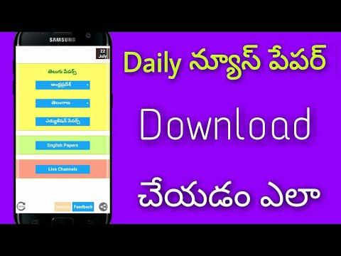 Telugu books | languages of tamil nadu.