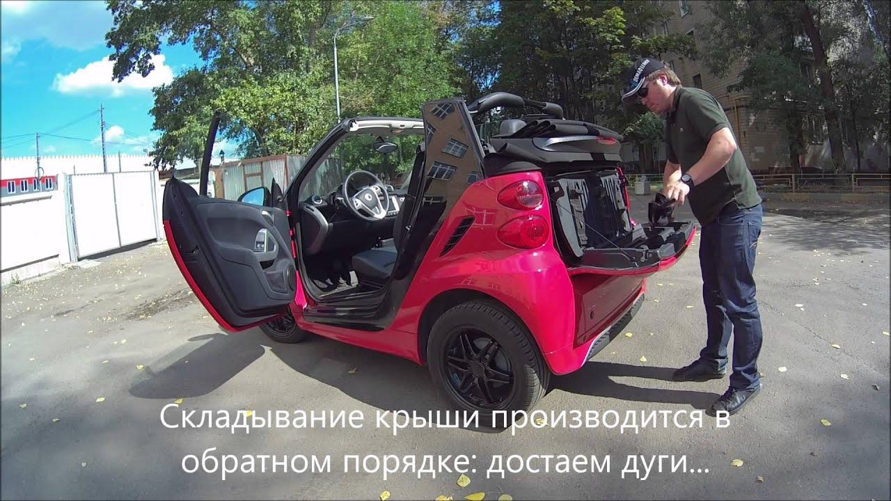 Более 74 объявлений о продаже подержанных кабриолетов бмв в украине. На auto. Ria легко найти, сравнить и купить бу кабриолет bmw с пробегом.