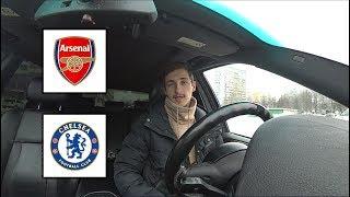 Прогноз на матч Арсенал - Челси   Прогнозы на футбол