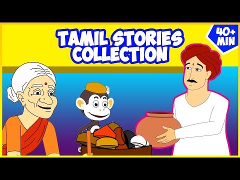 40 Mins+ New Tamil Stories Collection | Story In Tamil | Tamil Story For Children | Cartoon