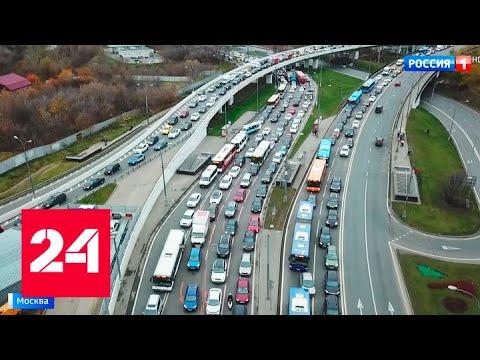 Бутылочное горло: ремонт дороги на Волоколамском шоссе вызвал транспортный коллапс - Россия 24