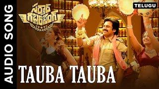 Tauba Tauba | Telugu Audio Song | Sardaar Gabbar Singh | Devi Sri Prasad | Shreya Ghoshal