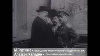 видео Политика Временного правительства в1917 году. - Мои статьи  - Каталог статей - Персональный сайт