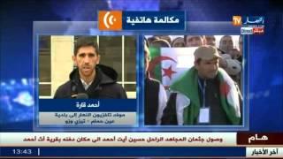 أحمد قارة : حشد كبير وعشرات الآلاف من المتوافدين يحضور جنازة حسين ايت أحمد