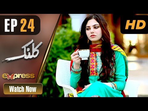 Kalank - Episode 24 - Express Entertainment Dramas