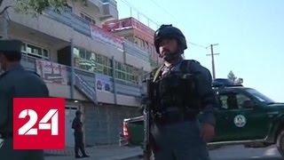 Теракт, устроенный талибами, унес 35 жизней