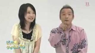 ビバ☆テイルズオブ vol 16 [BS11デジタル版]