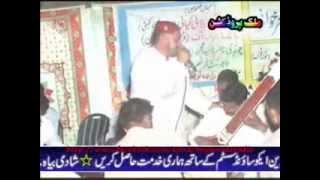 Nisar Bazmi Vs Raja Nazak - Pothwari Sher - 2013 [0854]