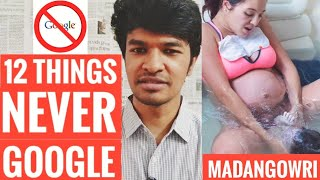 12 THINGS YOU SHOULD NEVER GOOGLE | Tamil | Madan Gowri | MG