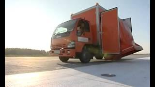 Как это работает: взлётно-посадочная полоса аэропорта Пулково