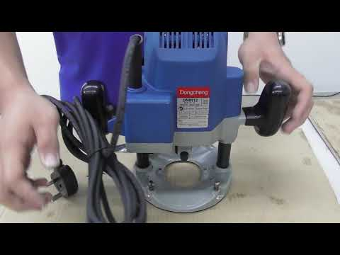 How to change carbon brushes on an Dongcheng Wood Router M1R FF 12