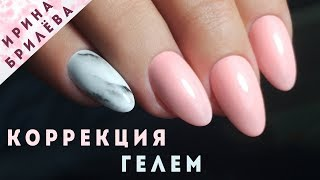 Коррекция ГЕЛЕМ 🌸 Наращивание Сломанного Ногтя 🌸 Нежный Дизайн Ногтей