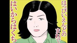 似顔絵は若かりし頃の大瀧詠一氏です>< blog→http://blog.livedoor.jp...