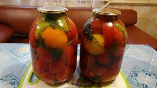 Закрываем маринованные помидоры на зиму. Marinated tomatoes.