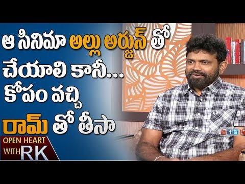 Director Sukumar About Jagadam Movie | Open Heart With RK | ABN Telugu