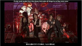 LUNA SEA GOD BLESS YOU 〜 One Night Déjà vu 〜 2007.12.24 TOKYO DOM...
