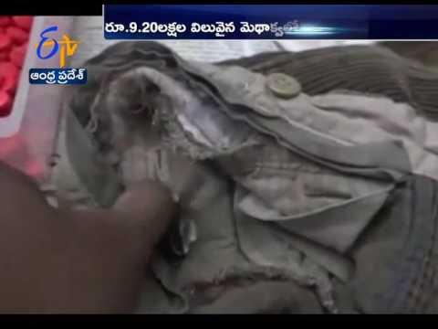 DRI Seizes Methaqualone Tablets | Worth Rs 9.20 lakh| Hyderabad