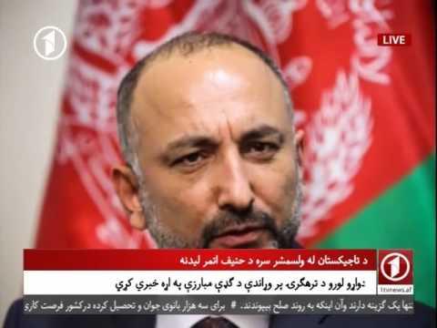 Afghanistan Pashto News 12:00 PM 11.8.2016       د ۱۲ بجو پښتو مهم خبرونه