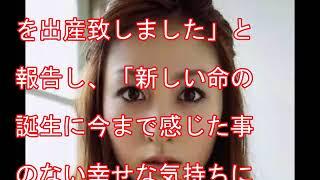 グラビアアイドルでタレントの木口亜矢(32)が11月20日に第1子となる27...