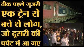 Amritsar Train Accident प्रत्यक्षदर्शियों ने बताया कि वहां हुआ क्या था | The Lallantop