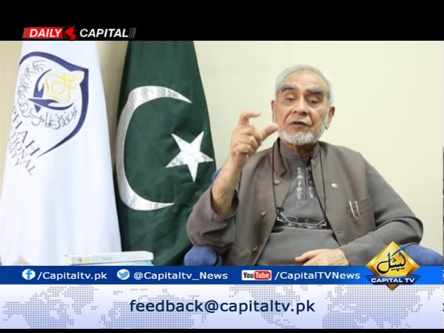 Importance of Sila Rehmi in Islam   Prof Dr Anees Ahmed   Capital TV