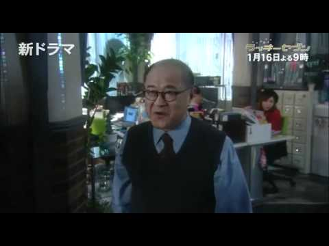 (MyDramaList.Com ) Lucky_Seven Teaser #2 (Starring Arashi's Matsumoto Jun!!!!!)