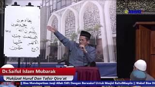 MUKJIZAT HURUF DAN TAFSIR QIRO'AT - DAARUT TAUHIID BANDUNG