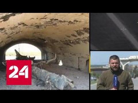 Ракетный удар по авиабазе Шайрат. Эксклюзивные кадры с места событий
