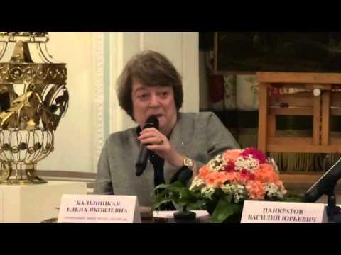 """Елена Яковлевна Кальницкая директор ГМЗ """"Петергоф"""""""