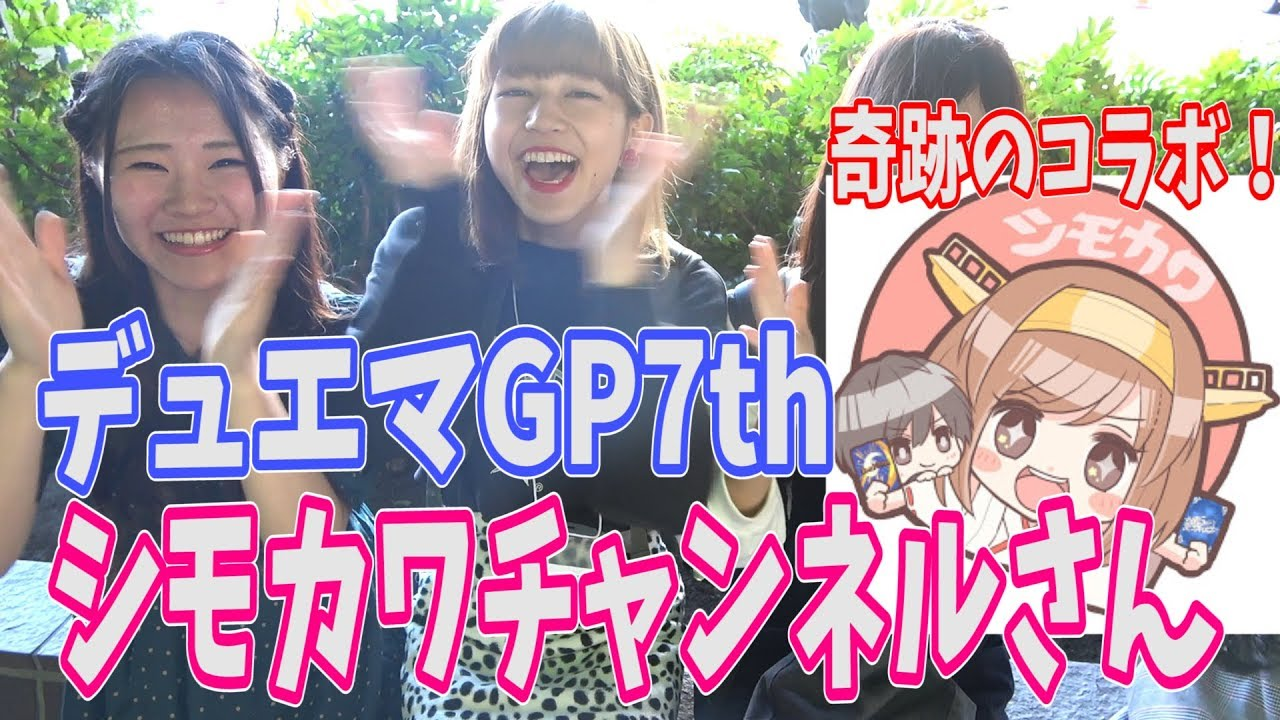 竹下 シモカワ チャンネル