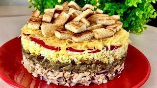 Тили-Тили! Трали-Вали! Салат «АНТОШКА»! Салат без Картошки!