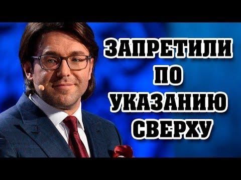 Передачу МАЛАХОВА Прямой Эфир ЗАКРЫЛИ! Что пытаются скрыть от РОССИЯН.