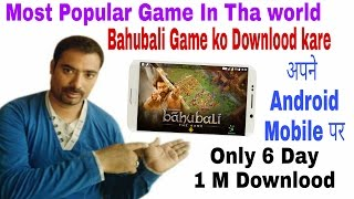 Bahubali 2 Game Tha Conclusion Indian Clash Of Clans Game..