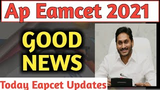 ap Eamcet Hall ticket download 2021 How to download Ap eamcet hallticket 2021 #eapcet2021halltickets