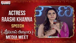 Actress Raashi Khanna Speech @ Srinivasa Kalyanam Media Meet Live || Nithiin, Raashi Khanna